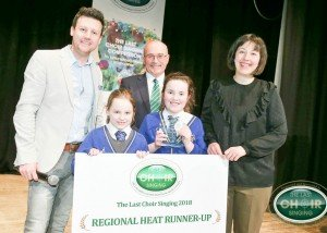 St Peter's RC Primary - Lytham-St-Annes - Runner up