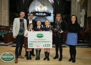 Tarleton Community Primary School – Runner-up